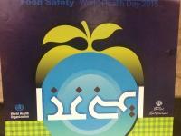 برگزاری جشنواره بانوی ایرانی غذای ایرانی در تالار شباهنگ