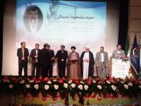 همایش تجلیل از تولیدکنندگان برتر استان تهران برگزار شد